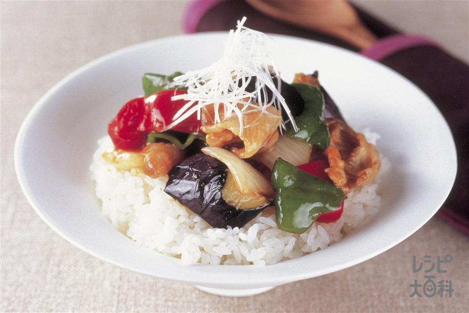 なすとカラフル野菜の甘辛中華丼(なす+ご飯を使ったレシピ)