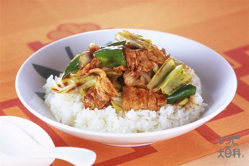 回鍋肉丼(ご飯+キャベツを使ったレシピ)