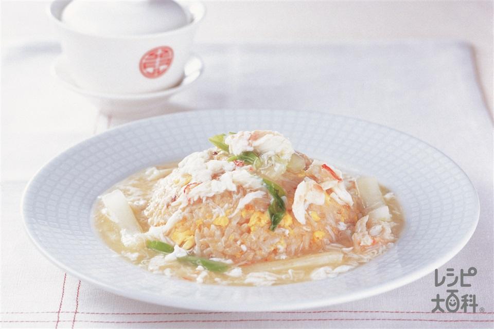 白菜とかにのあんかけチャーハン(五穀ご飯+卵を使ったレシピ)