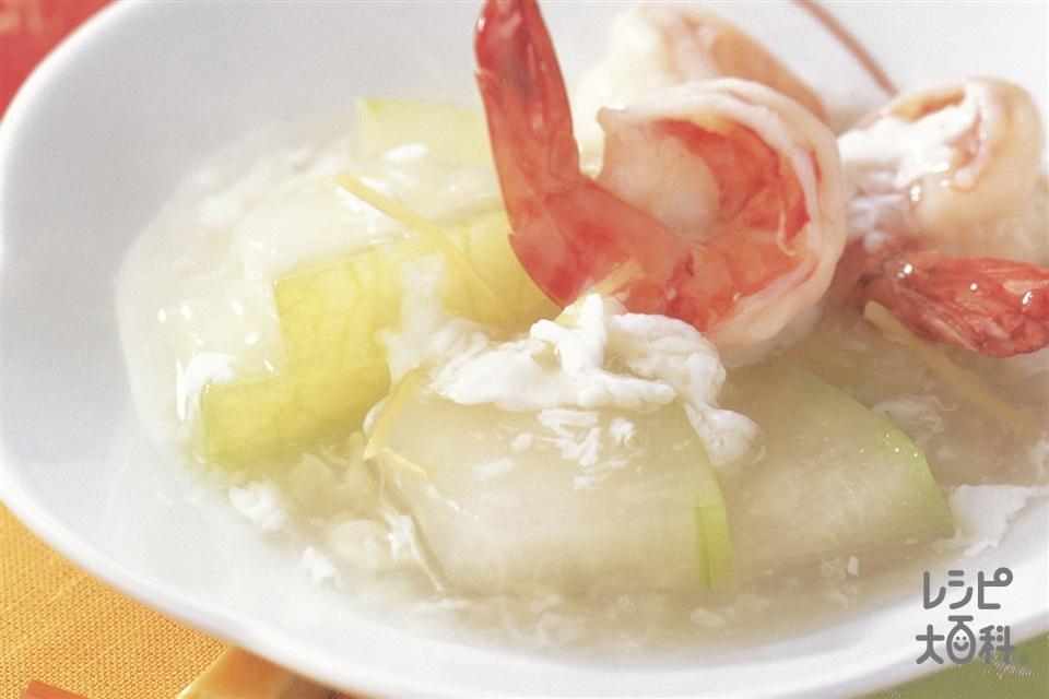 えびと冬瓜のトロミ煮
