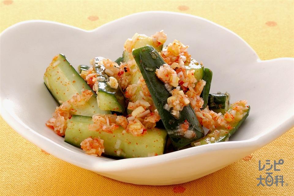 きゅうりの簡単キムチ(きゅうり+干し桜えびを使ったレシピ)
