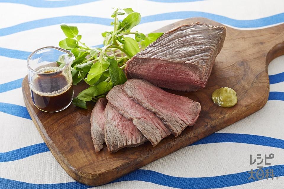 レンジローストビーフ(牛もも赤身肉+クレソンを使ったレシピ)