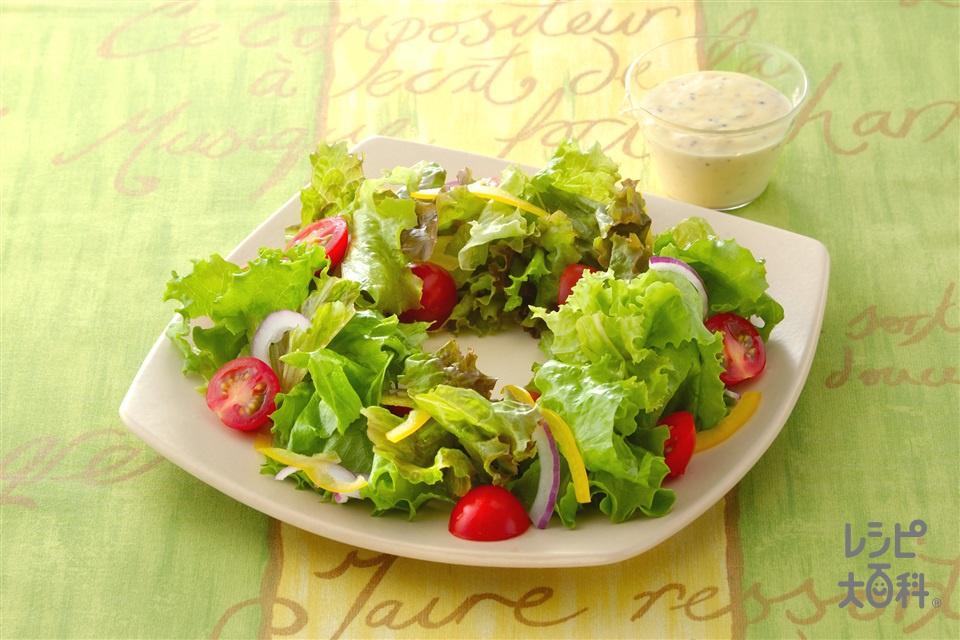 簡単リースサラダ(サニーレタス+ミニトマトを使ったレシピ)
