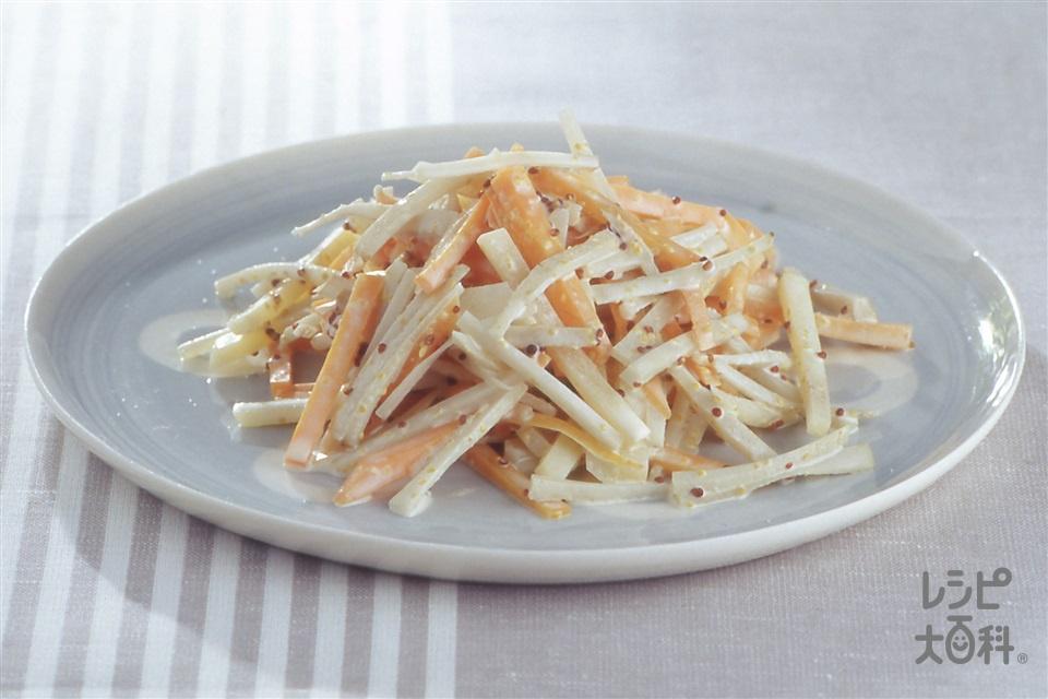 ごぼうとじゃがいものマヨマスタードサラダ(ごぼう+にんじんを使ったレシピ)