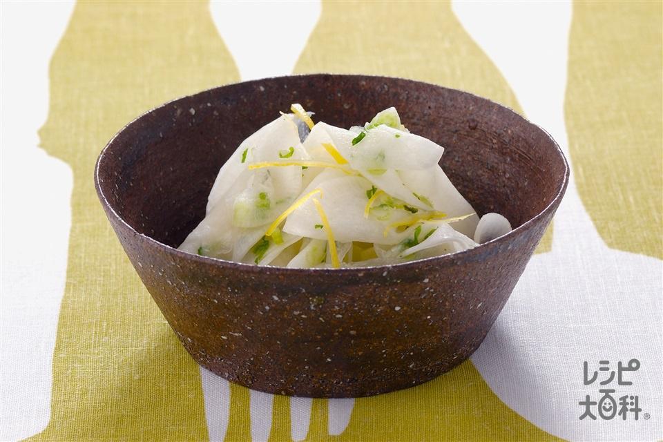 大根の超特急サラダ(大根+大根の葉を使ったレシピ)