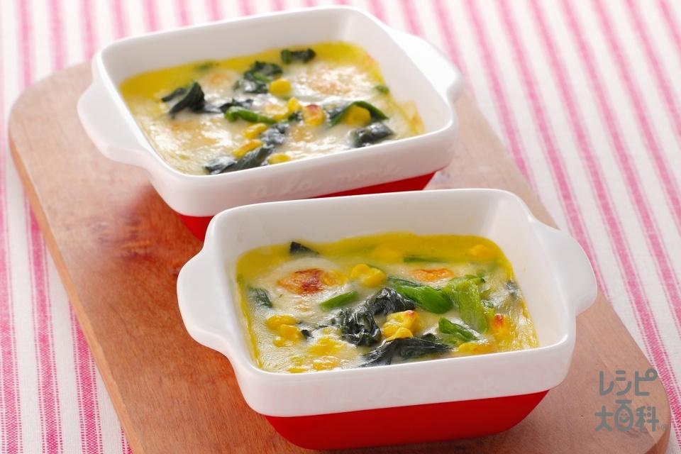 ほうれん草とコーンのチーズグラタン(ほうれん草+プロセスチーズを使ったレシピ)