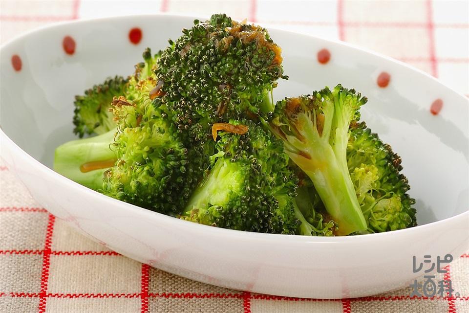 焼きブロッコリーのゆずこしょうじょうゆかけ(ブロッコリーを使ったレシピ)