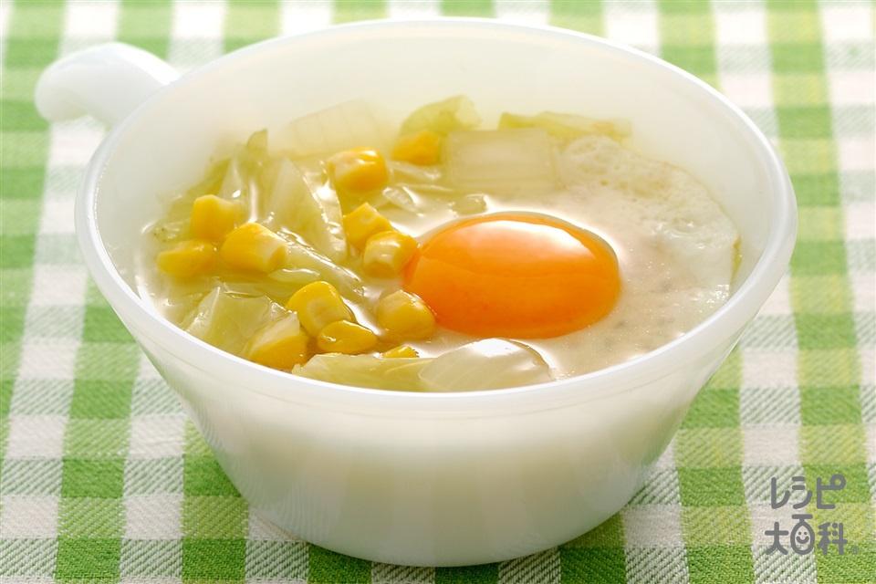 キャベツの目玉焼き入りスープ(キャベツ+卵を使ったレシピ)