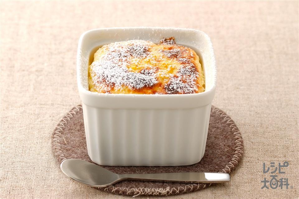 レモンスフレ(牛乳+卵を使ったレシピ)