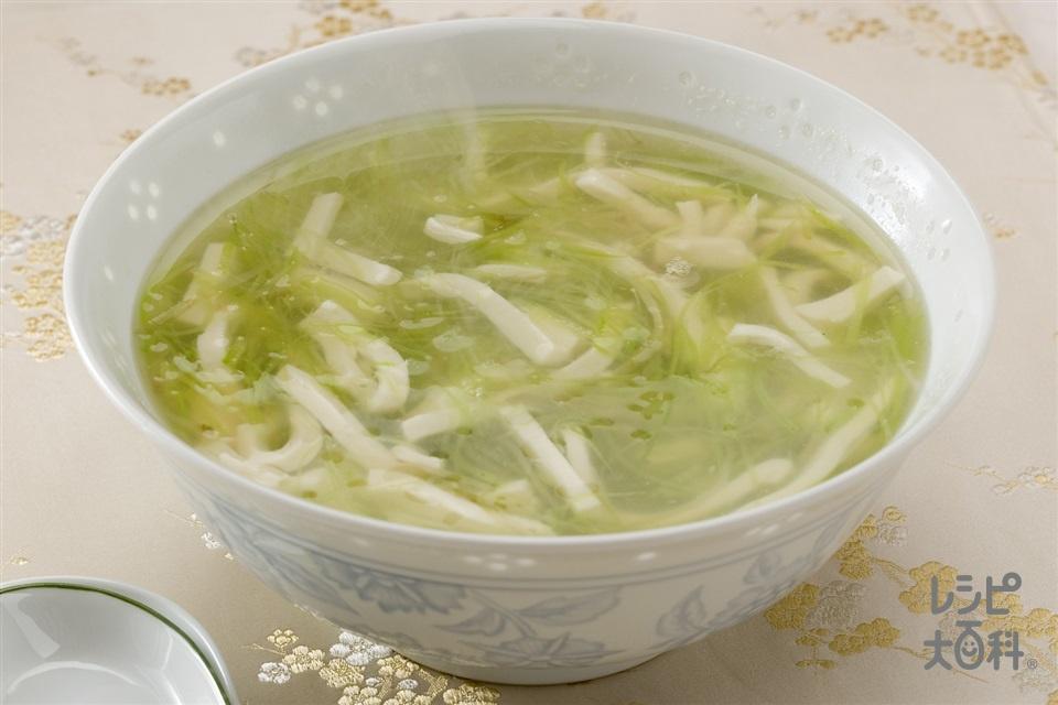 黄瓜彩色湯(きゅうりとザーサイのスープ)