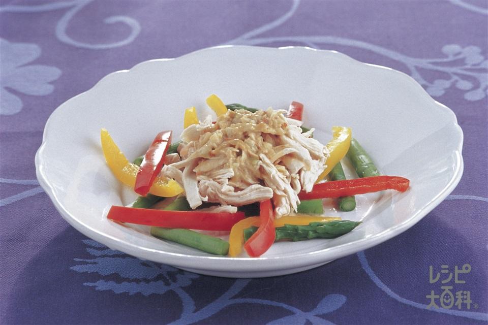 蒸し鶏のマヨバンバンジー(鶏むね肉(皮なし)+グリーンアスパラガスを使ったレシピ)