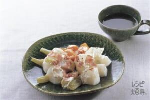 あったか野菜のジンジャーソース(大根+かぶを使ったレシピ)