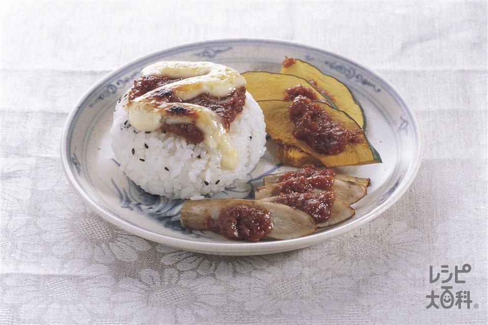 マヨみそ焼きおむすび 焼き野菜添え(ご飯+かぼちゃを使ったレシピ)