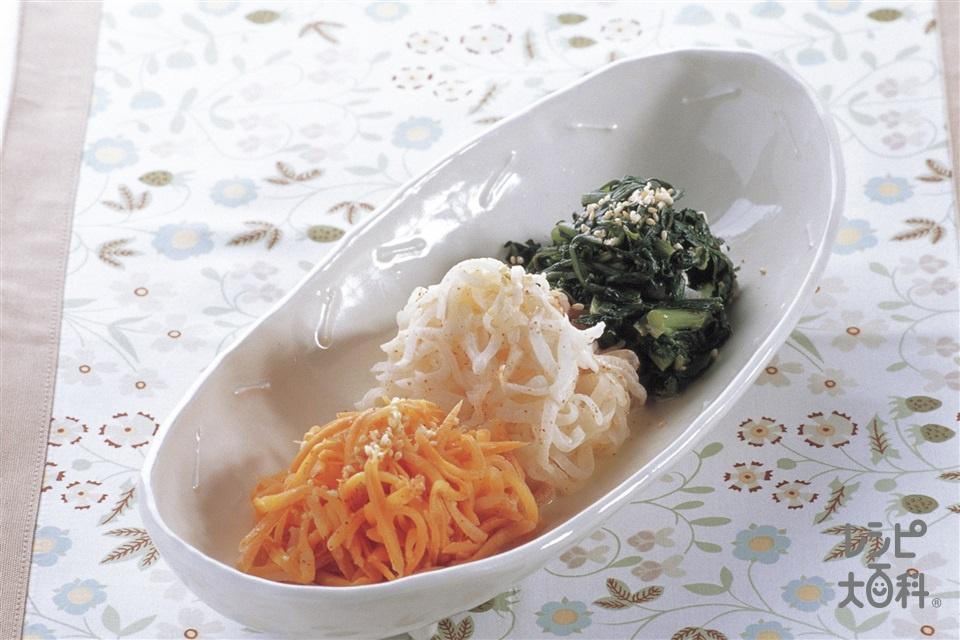 冬野菜のホットナムル