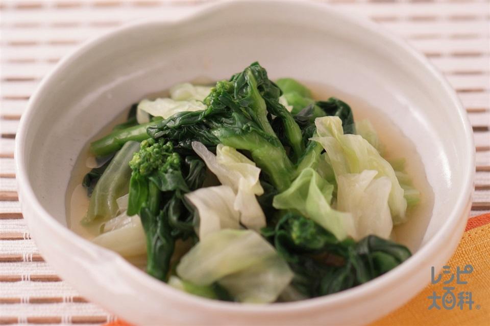 菜の花とキャベツのおひたし(菜の花+キャベツを使ったレシピ)