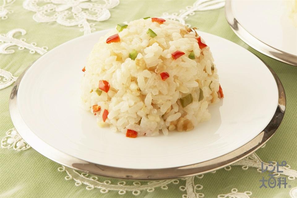 木の実のクリスマスピラフ(米+玉ねぎを使ったレシピ)