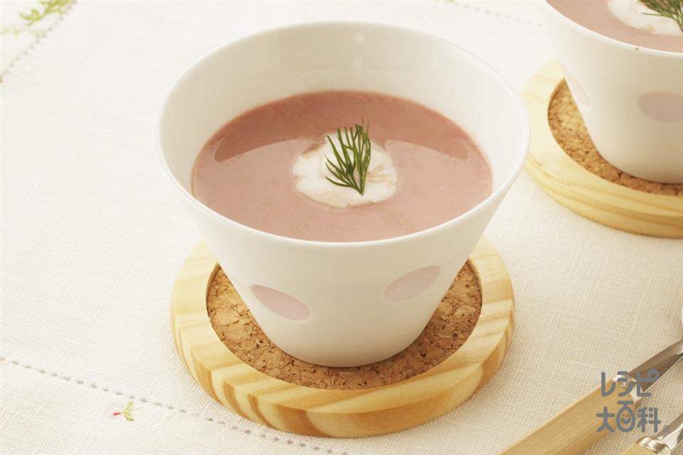 ばら色のビーツのスープ(ビーツ+牛乳を使ったレシピ)