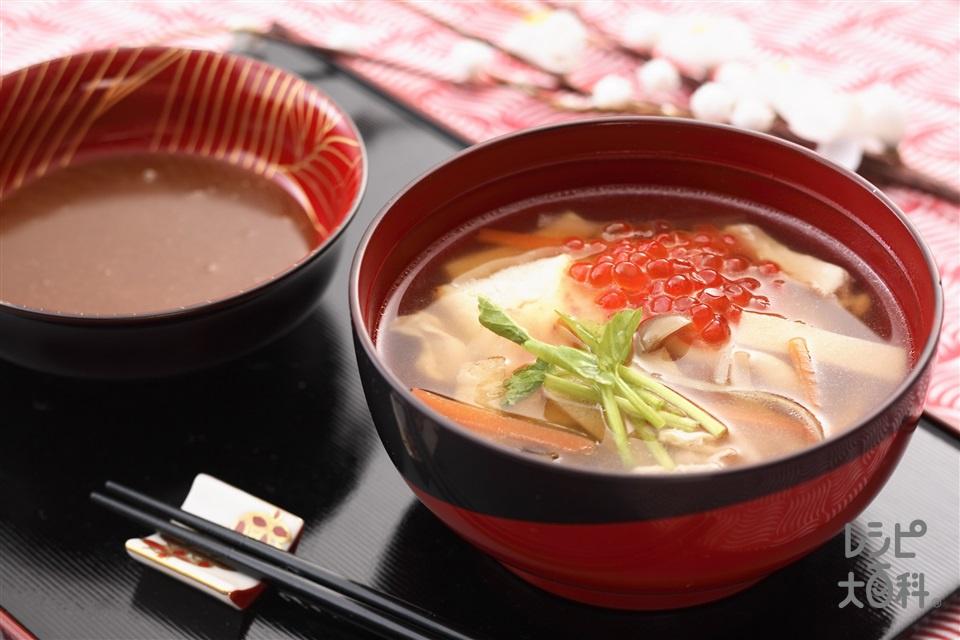 岩手のお雑煮(角餅+鶏もも肉を使ったレシピ)