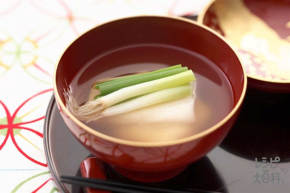 富山のお雑煮(角餅+細ねぎを使ったレシピ)
