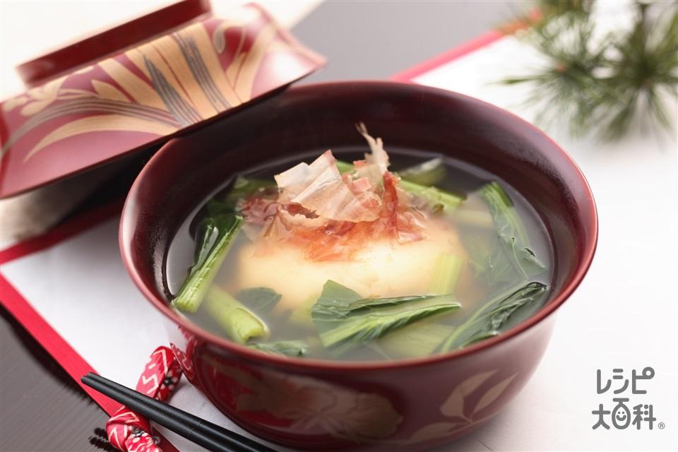 名古屋のお雑煮(角餅+小松菜を使ったレシピ)