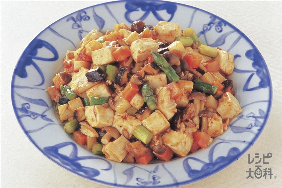 五目野菜の彩り麻婆豆腐(木綿豆腐+豚ひき肉を使ったレシピ)