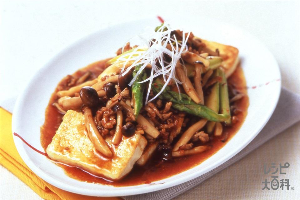焼き豆腐の麻婆きのこあんかけ(木綿豆腐+しめじを使ったレシピ)