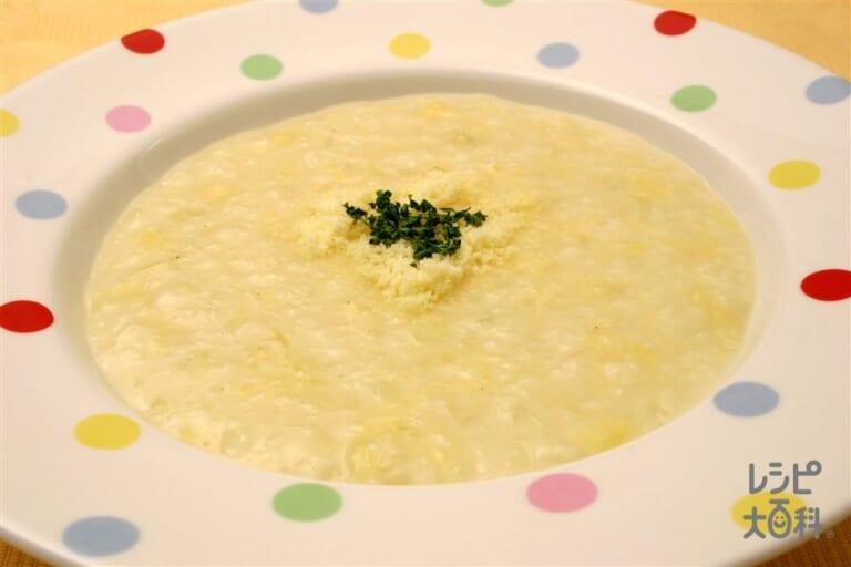 チーズリゾット粥