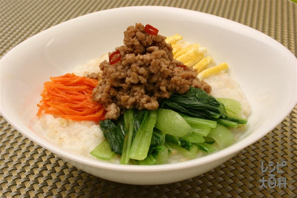 ビビン粥(合いびき肉+卵を使ったレシピ)