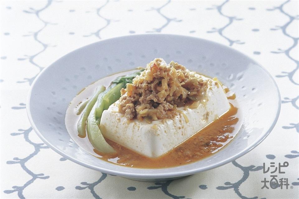 担々豆腐(絹ごし豆腐+チンゲン菜を使ったレシピ)