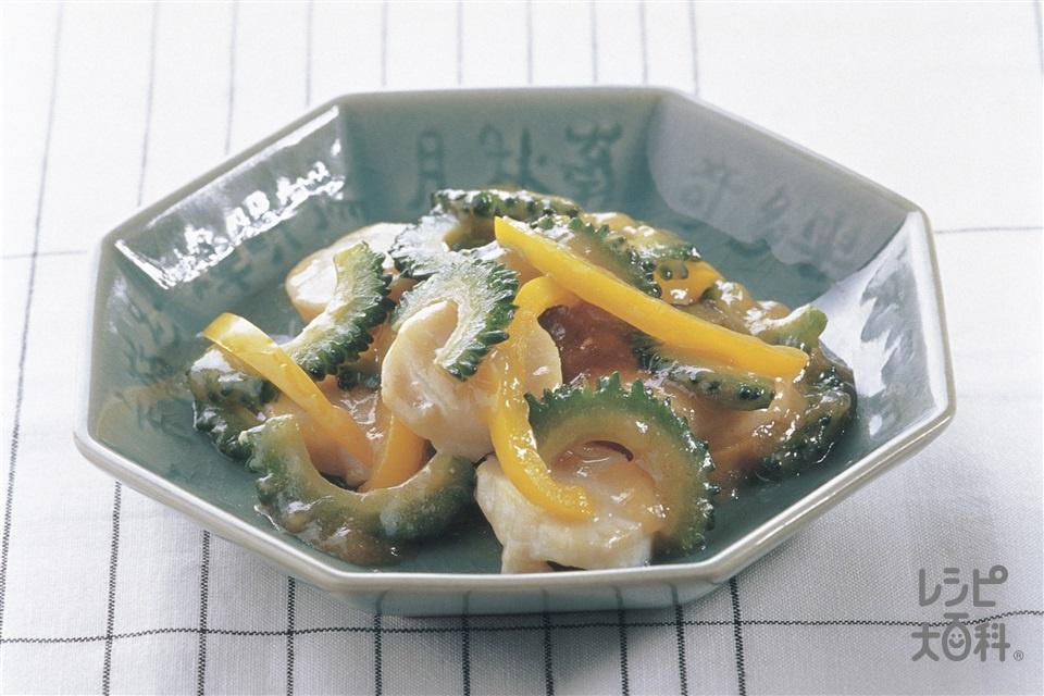 帆立とゴーヤのマヨ炒め(帆立貝柱+ゴーヤを使ったレシピ)