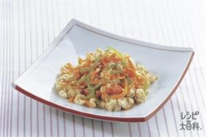 マヨ炒り豆腐