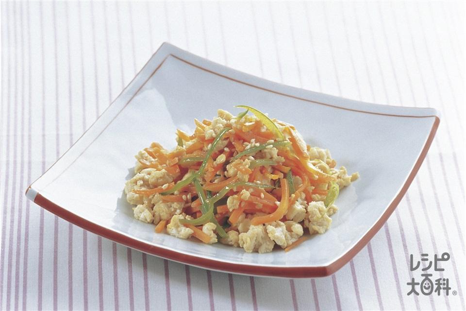 マヨ炒り豆腐(木綿豆腐+にんじんを使ったレシピ)