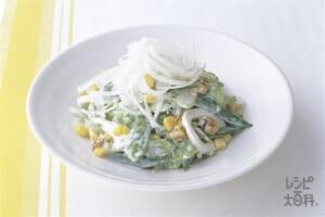 新玉ねぎと10品目のグリーンサラダ