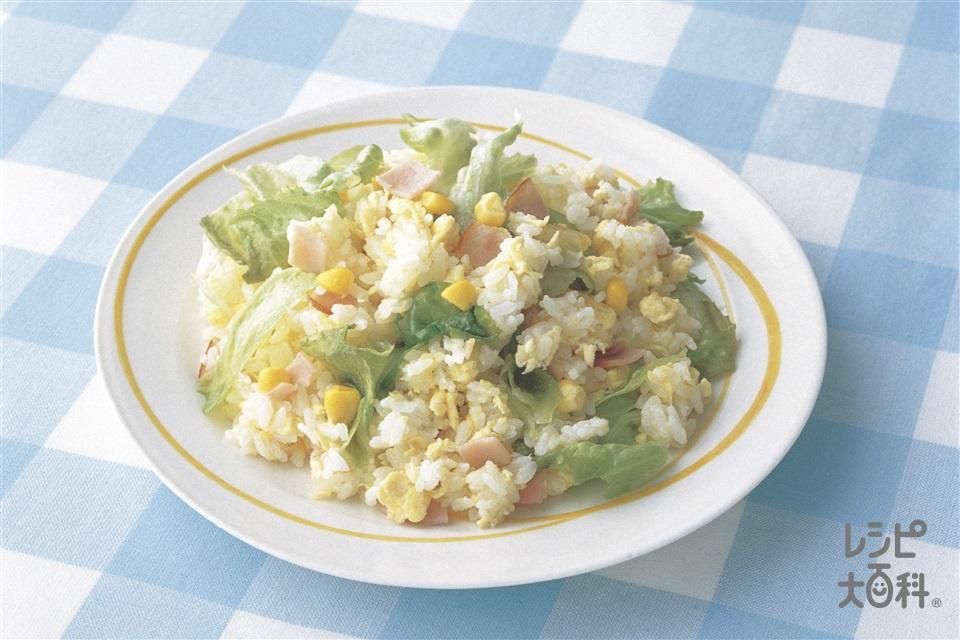 レタスとマヨネーズのサラダチャーハン(ご飯+卵を使ったレシピ)