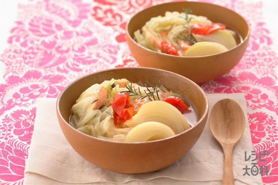さけとキャベツの重ね煮スープ(キャベツ+さけを使ったレシピ)