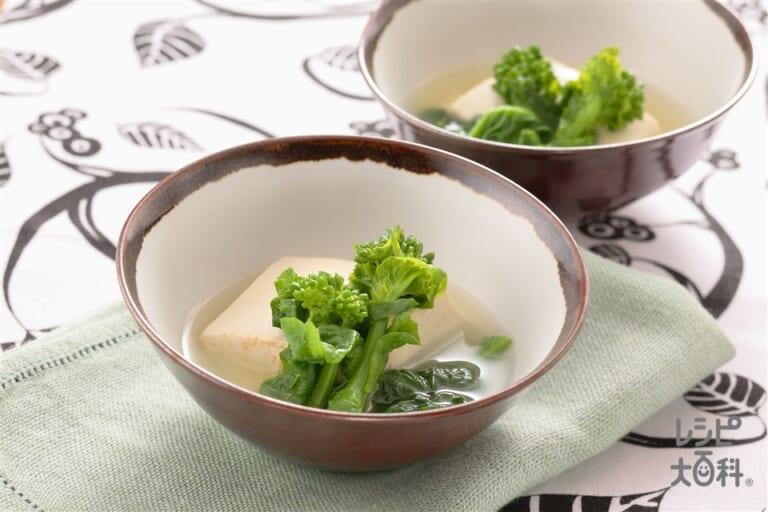 菜の花のふわふわ湯豆腐