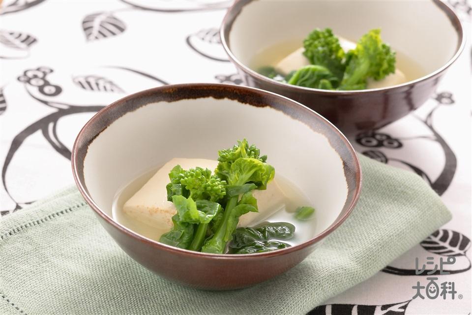 菜の花のふわふわ湯豆腐(絹ごし豆腐+菜の花を使ったレシピ)