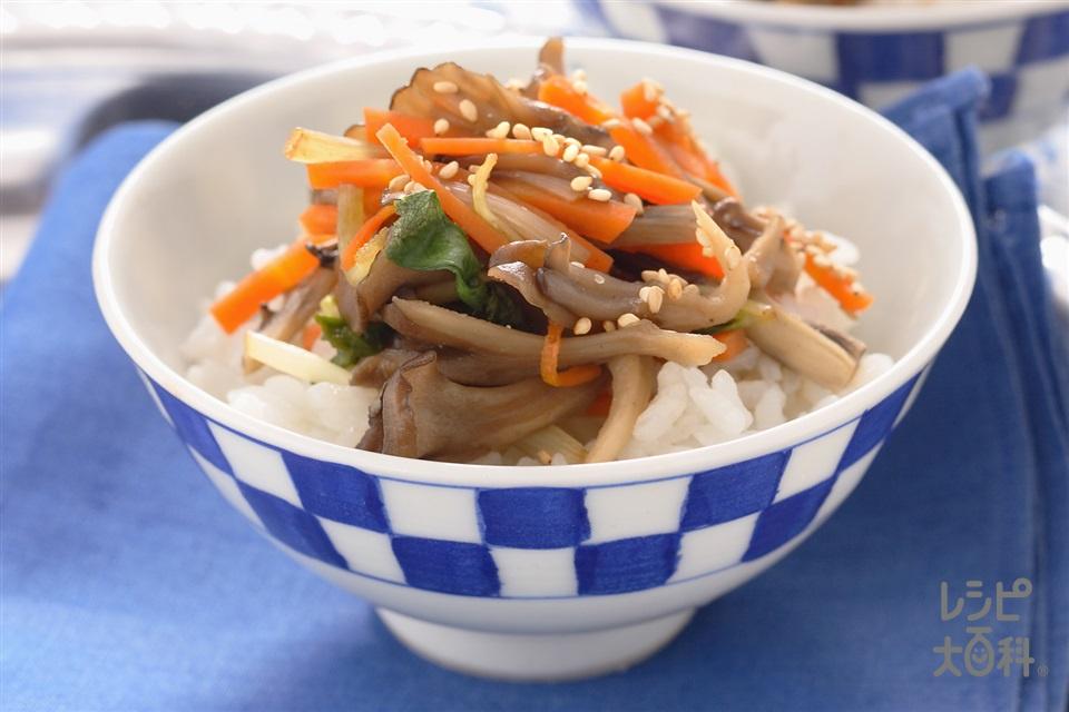 まいたけとにんじんののっけご飯(まいたけ+ご飯を使ったレシピ)