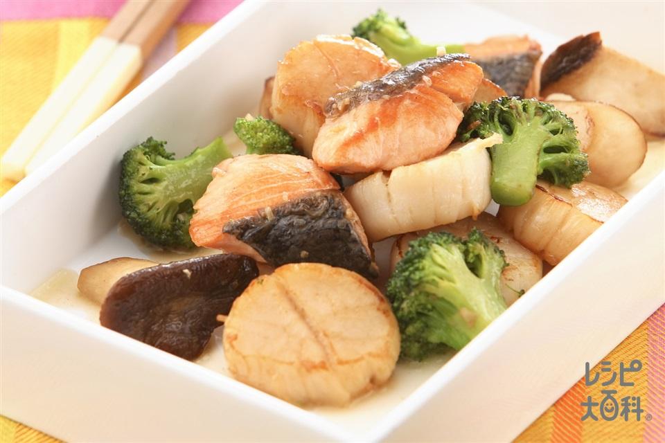 鮭と帆立のコロコロ炒め(生ざけ+帆立貝柱を使ったレシピ)