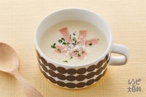 すりすりポテトのポタージュスープ