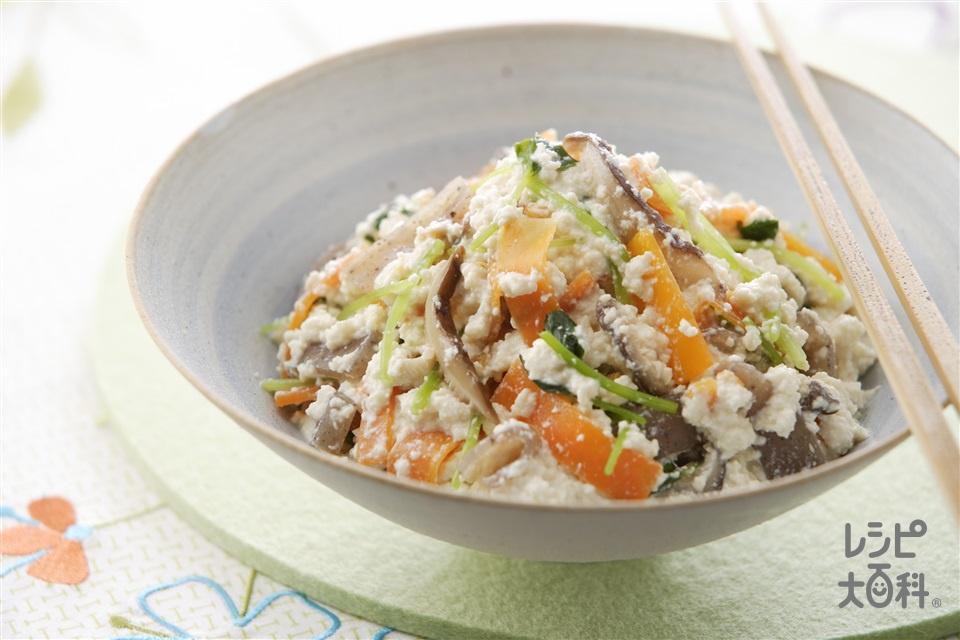 にんじん、干ししいたけ、こんにゃくの白和え(にんじん+木綿豆腐を使ったレシピ)