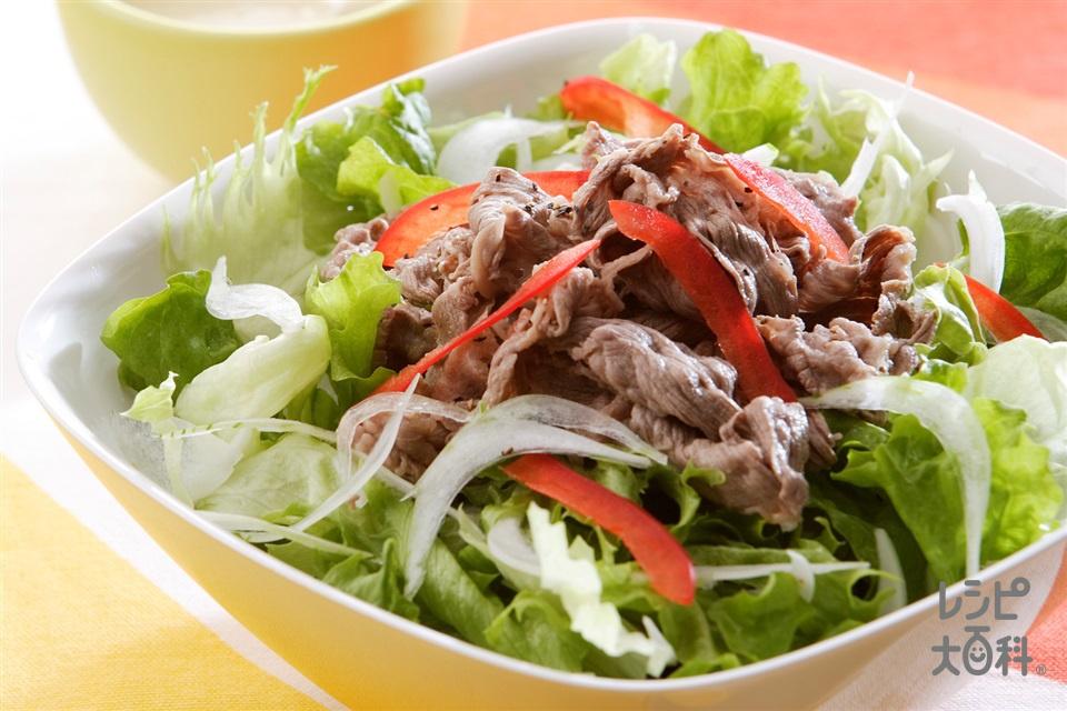 うま味アップ!牛しゃぶサラダ(牛ももしゃぶしゃぶ用肉+グリーンリーフを使ったレシピ)