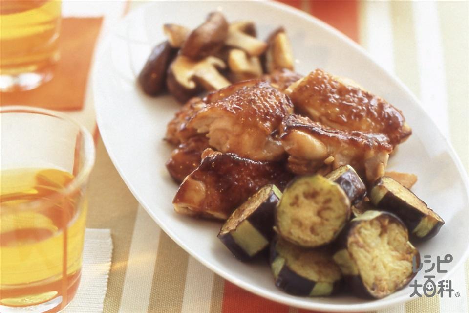 照り焼きチキン(鶏もも肉+なすを使ったレシピ)