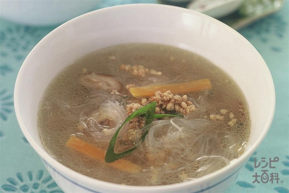 ひき肉と春雨の中華スープ