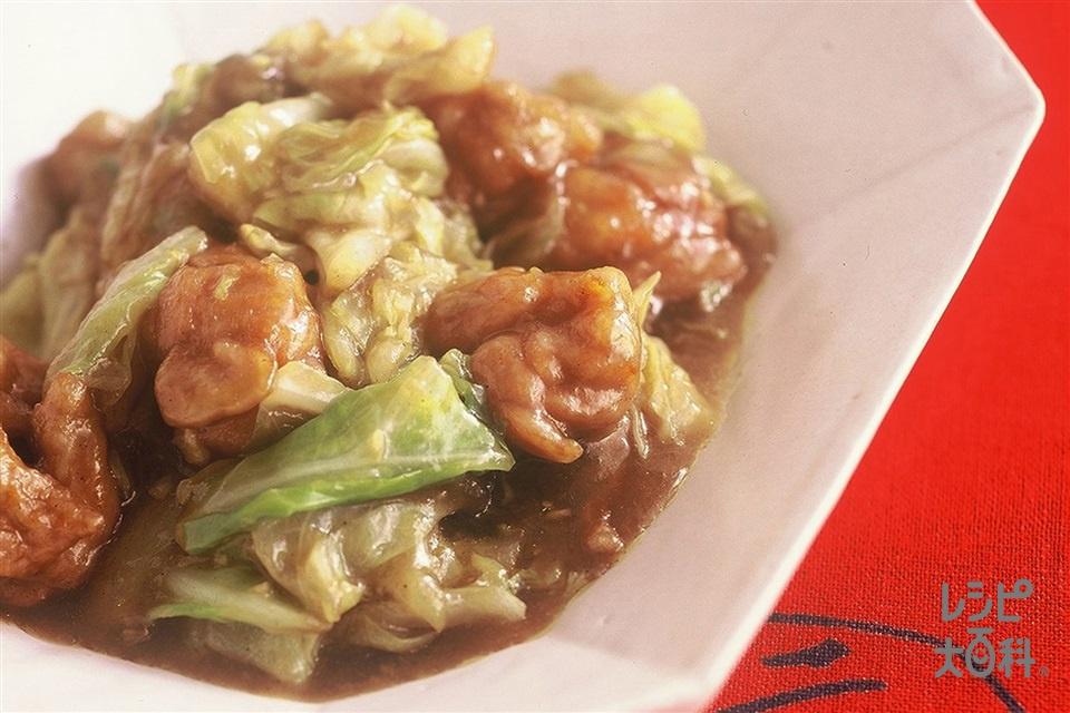 キャベツと鶏肉のカレー煮(キャベツ+鶏もも肉を使ったレシピ)