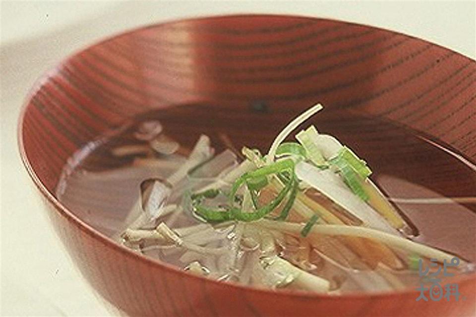 根菜のお吸いもの(大根+にんじんを使ったレシピ)