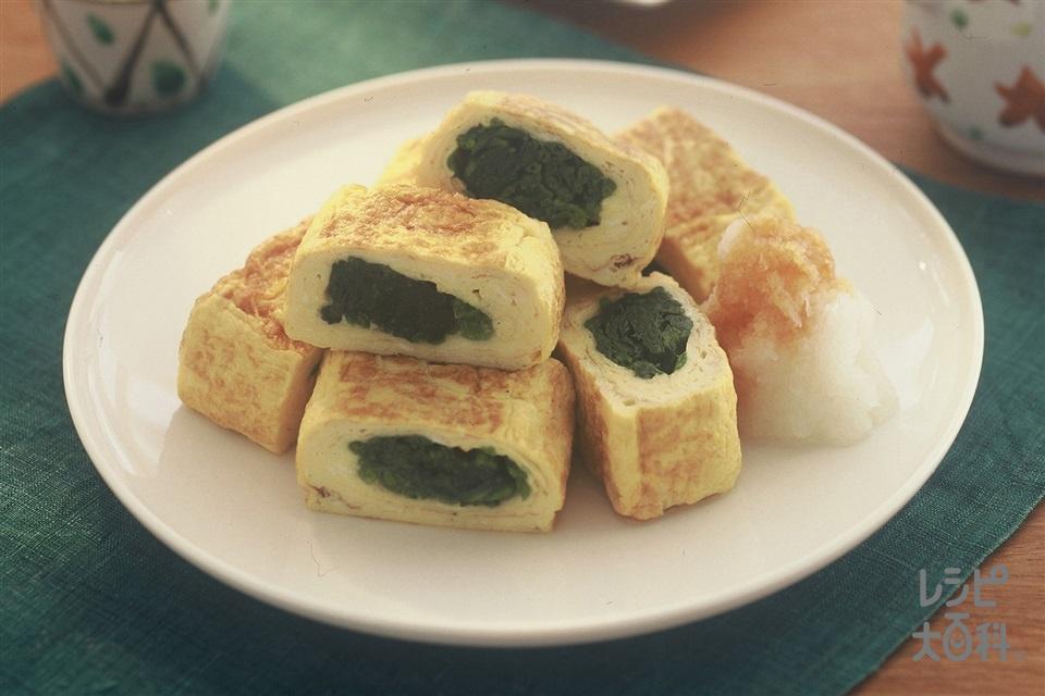 ほうれん草入り卵焼き(卵+大根を使ったレシピ)