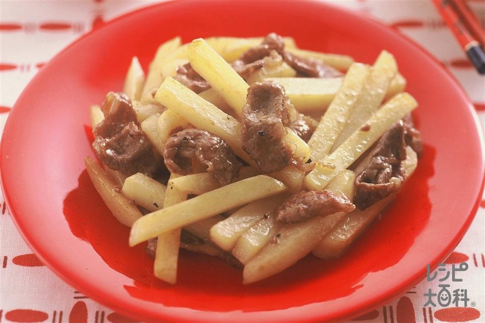じゃがいもと牛肉の甘辛炒め(じゃがいも+牛ももこま切れ肉を使ったレシピ)