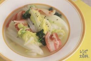 白菜とベーコンのスープ蒸し煮