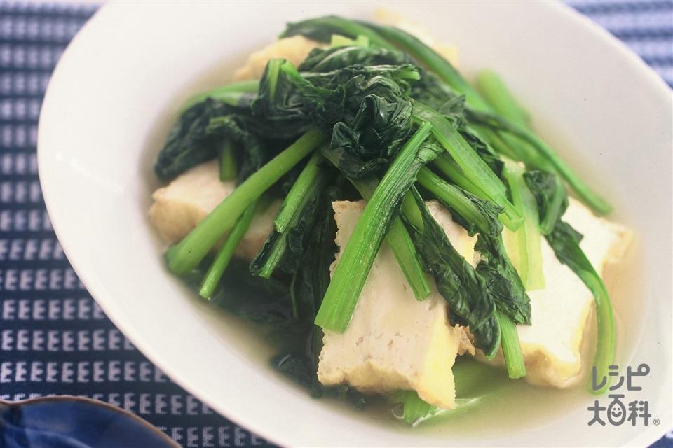 小松菜と厚揚げの煮びたし(小松菜+厚揚げを使ったレシピ)
